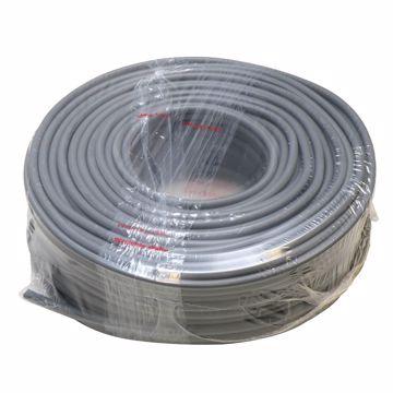 Afbeeldingen van YMVK_XLPE/PVC Grijs 5x2.5 sqmm/ rol 50m¹